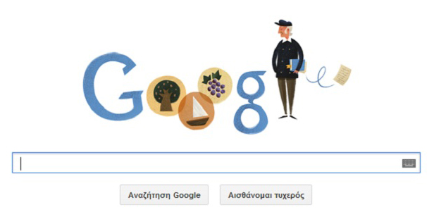 Elytis on Google